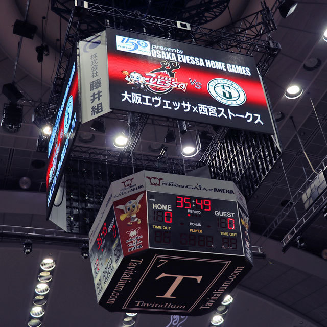 B.LEAGUE OSAKA EVESSA vs NISHINOMIYA STORKS all photo by izy Rodriguez (Team Zion)
