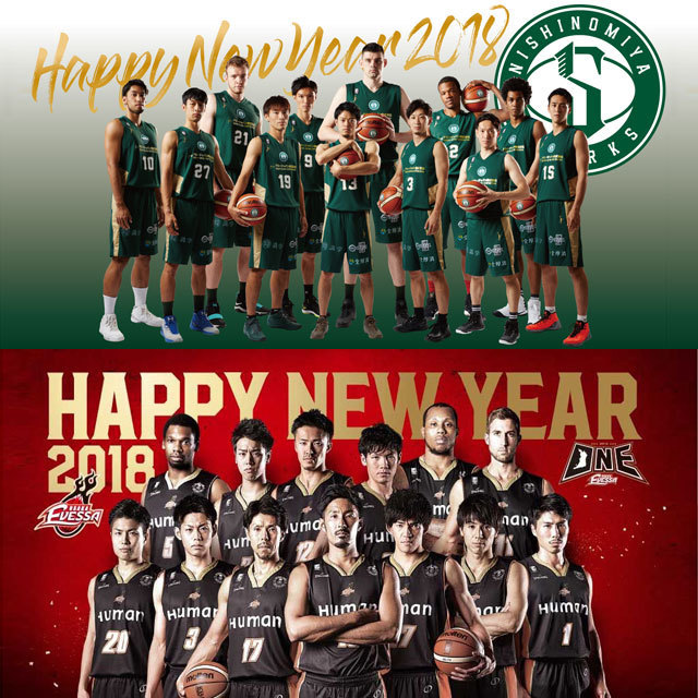 B.LEAGUE NISHINOMIYA STORKS OSAKA EVESSA