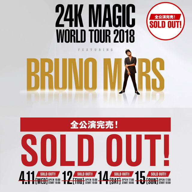 BRUNO MARS 24K MAGIC WORLD TOUR 2018 ALL SOLD OUT