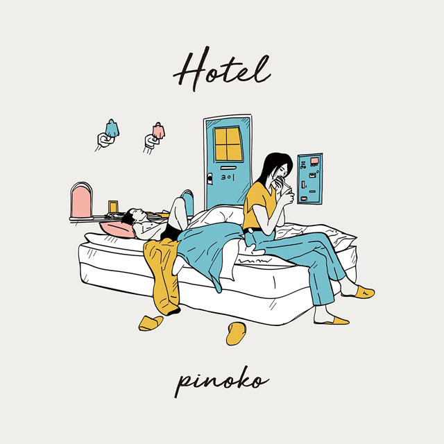 Hotel by pinoko (Chilly Source)