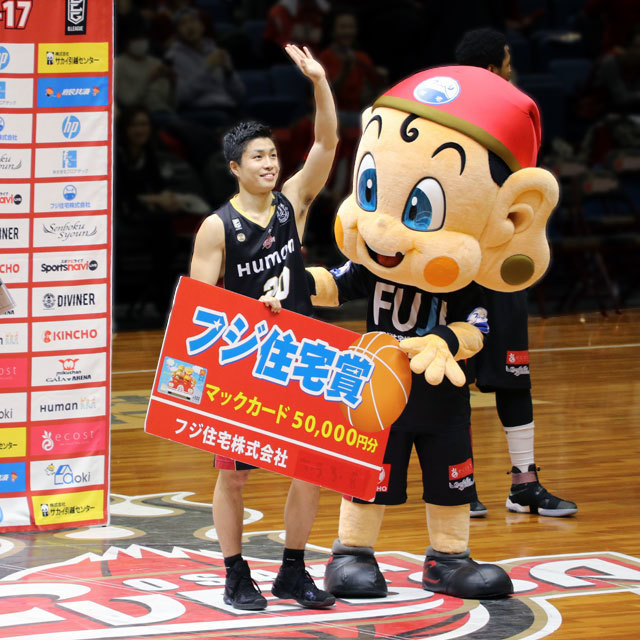 B.LEAGUE OSAKA EVESSA GODA REI