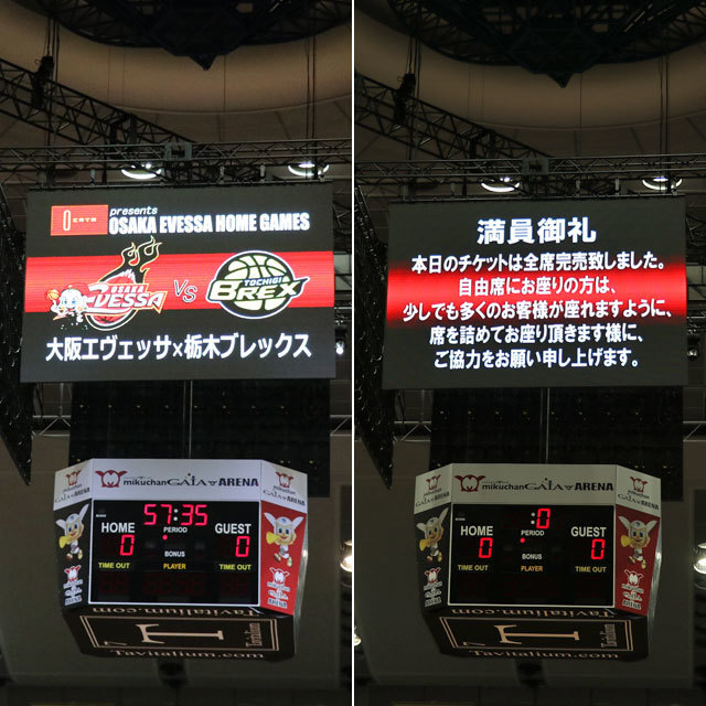 B.LEAGUE OSAKA EVESSA TOCHIGI BREX