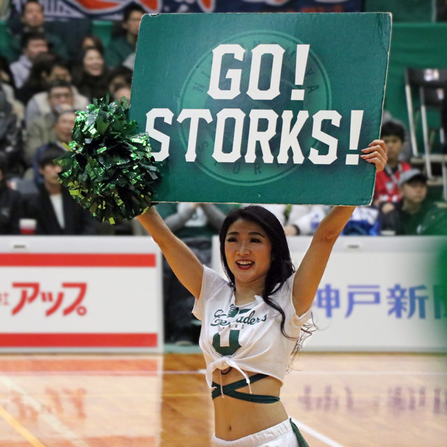 B.LEAGUE NISHINOMIYA STORKS vs RYUKYU GOLDENKINGS photo by izy Rodriguez (Team Zion)