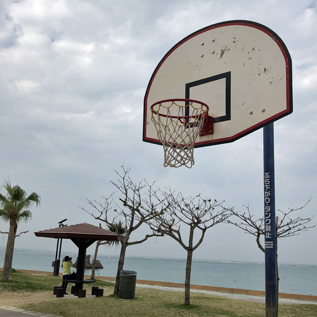 Araha Park (Araha Beach) photo by NecoTez (Team Zion)
