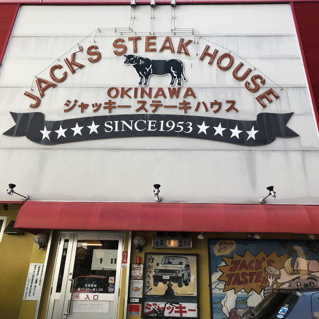JACK'S STEAK HOUSE photo by izy Rodriguez (Team Zion)