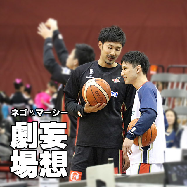 Bリーグ 大阪エヴェッサ #15 根来新之助 横浜ビー・コルセアーズ #0 細谷将司 2018.04.15 府民共済SUPERアリーナ photo by izy Rodriguez (Team Zion)