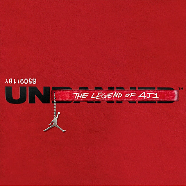 UNBANNED:THE LEGEND OF AJ1