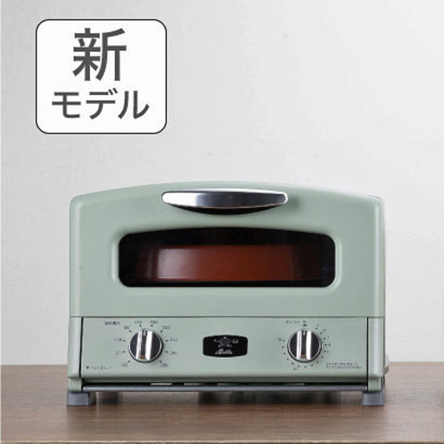 Aladdin Graphite Grill & Toaster AGT-G13A