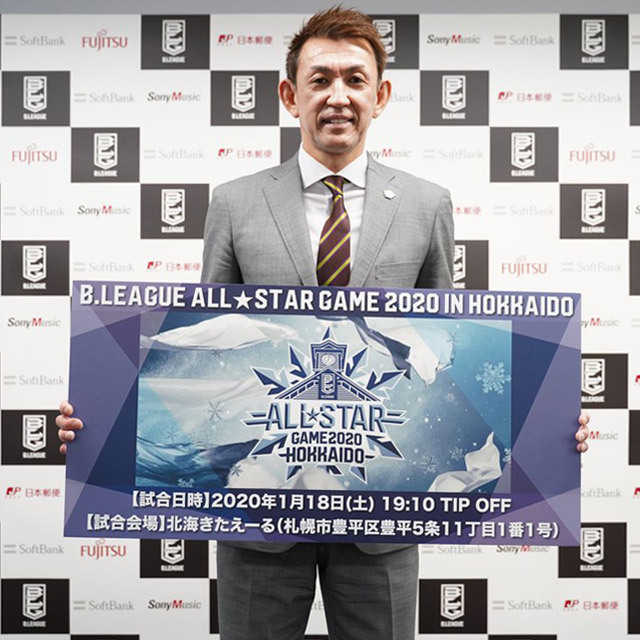 B.LEAGUE ALL-STAR GAME 2020 in HOKKAIDO